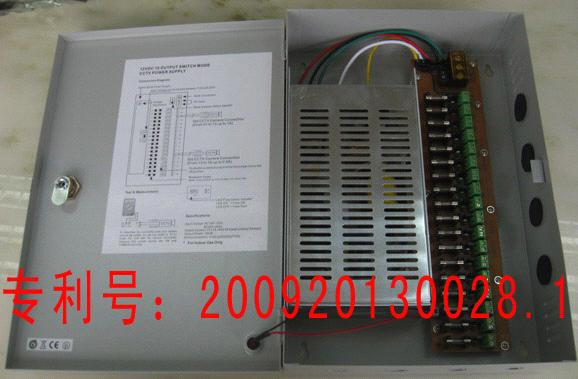 CCTV Power Supply (GLS-200-18)