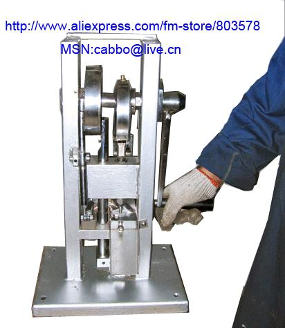 Mini Manual Single Punch Tablet Press Machine Purchasing