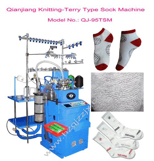 Sock Machine