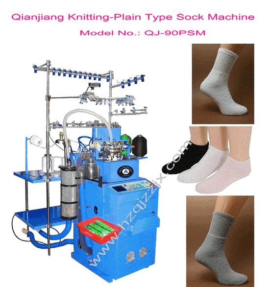 Socks Machine