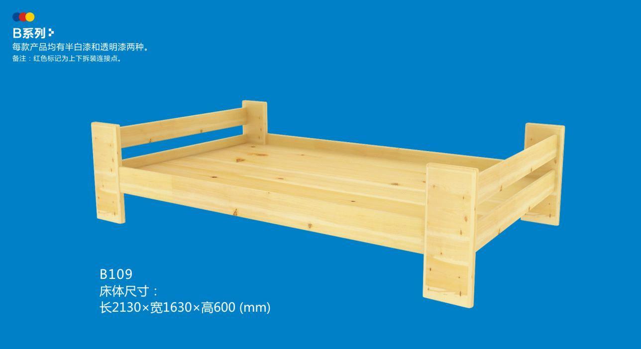 china children bedroom furniture. Children Solid Wood Bed China Bedroom Furniture I