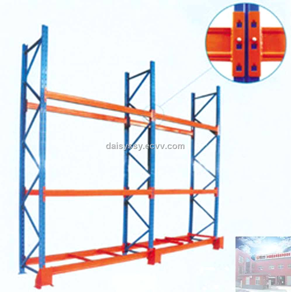 Heavy Duty Storage Rack  sc 1 st  ECVV.com & Heavy Duty Storage Rack purchasing souring agent | ECVV.com ...