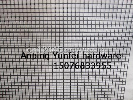 4x8 inch PVC Wire Mesh Sheet purchasing, souring agent   ECVV.com ...