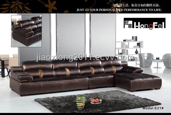 Shunde Leather Sofa Set E 21 China Designs Hongfei