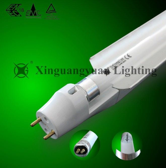 T8 to T5 Adapter Light Fixture