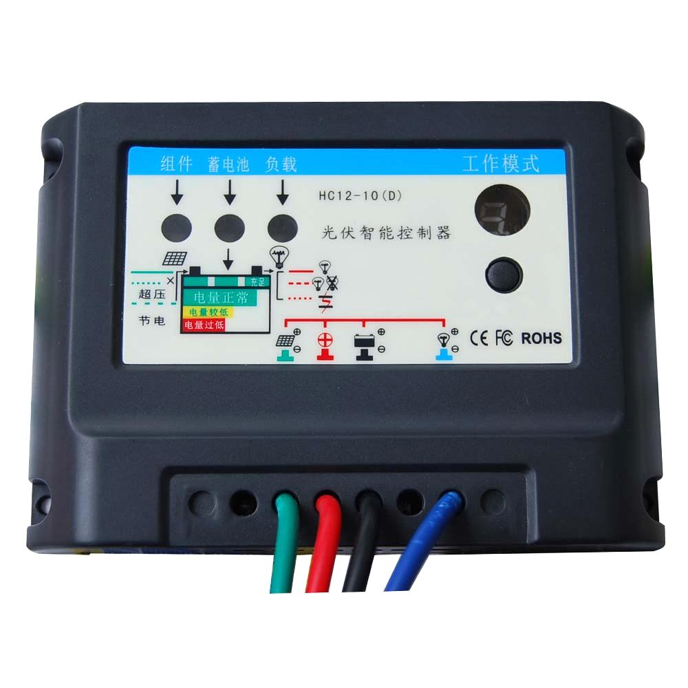 Waterproofip67 Solar Charge Controllers 10a 15a12v 24v Purchasing Pwm Controller 12v