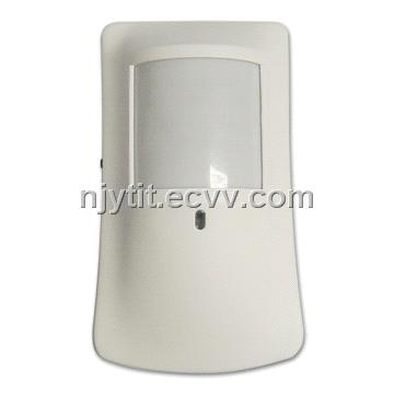 Wireless Infrared Intrusion Detector