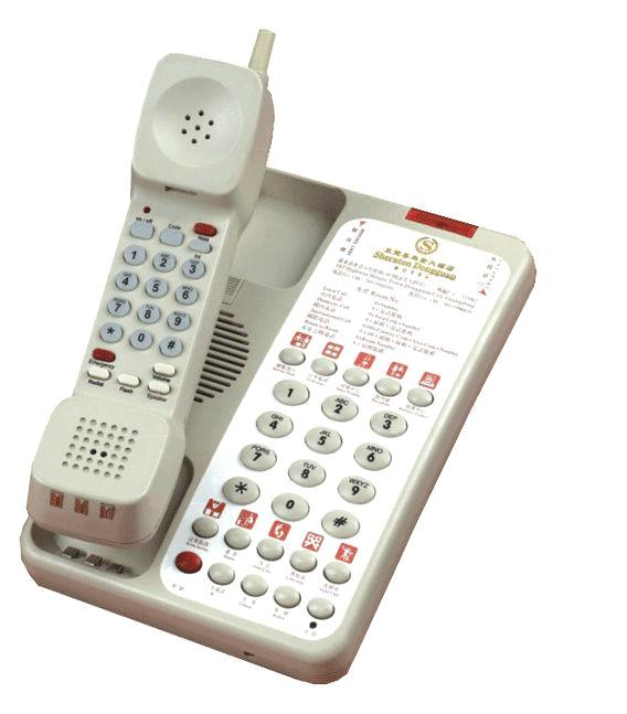 Cordless Phones (G8001)