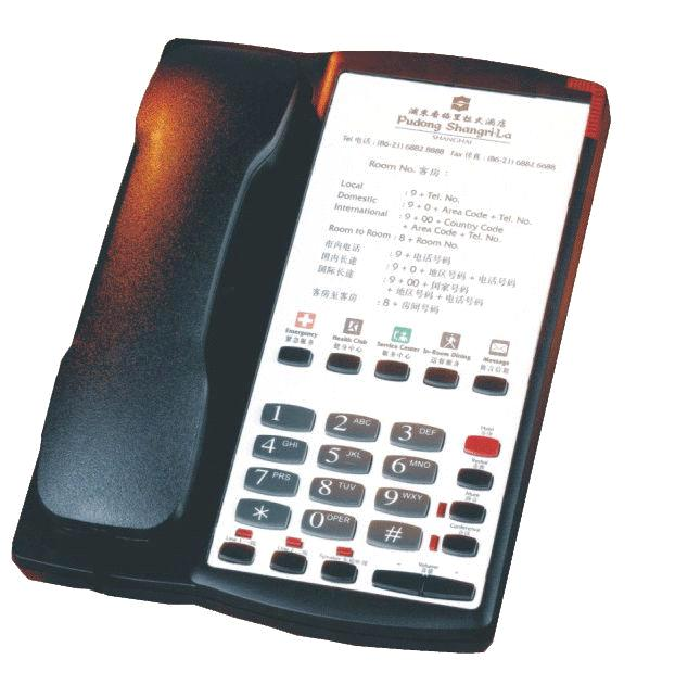 Hotel Room Phone G8002 Purchasing Souring Agent Ecvv