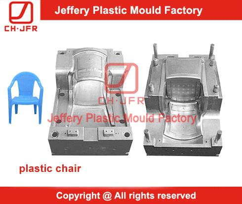Charming Plastic Chair, Injection Mold, Plastic Injection Moulding Companies