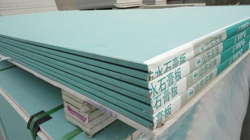 Water Resistant Gypsum Board