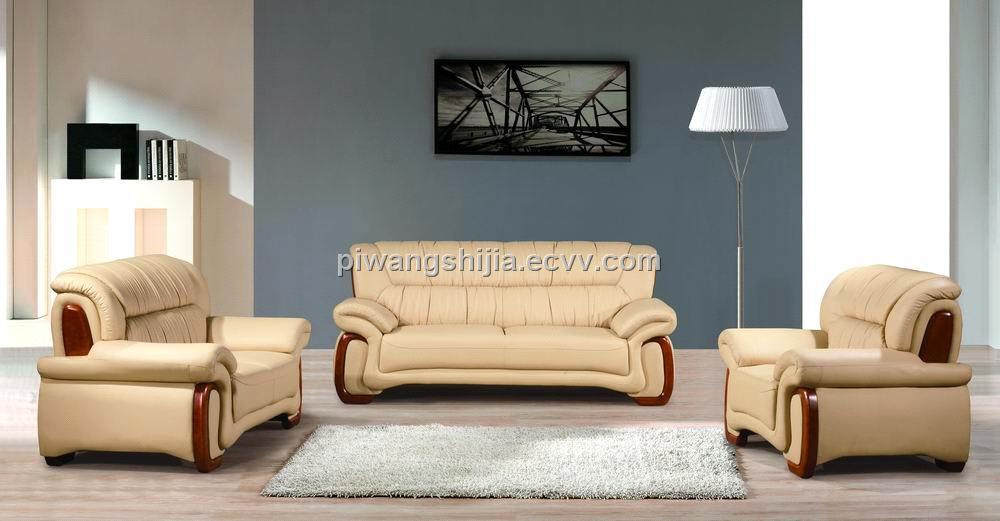 Superb Leather Living Room Sofa A2063