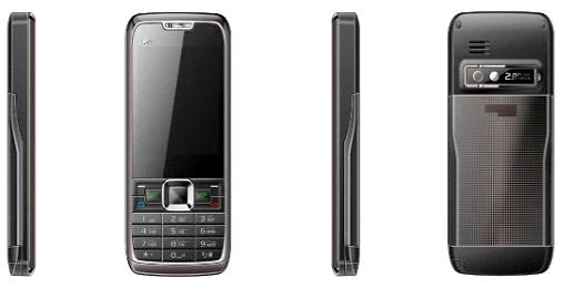 lower price mobile phone E71