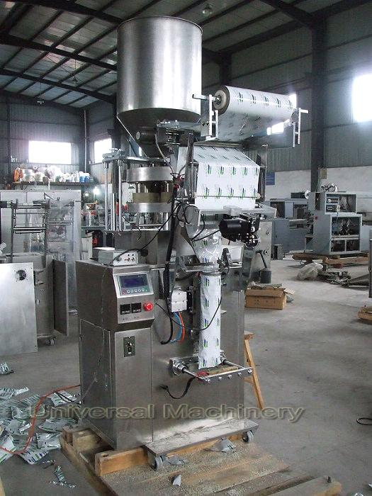 Rice Packaging Machine - DXD-350K
