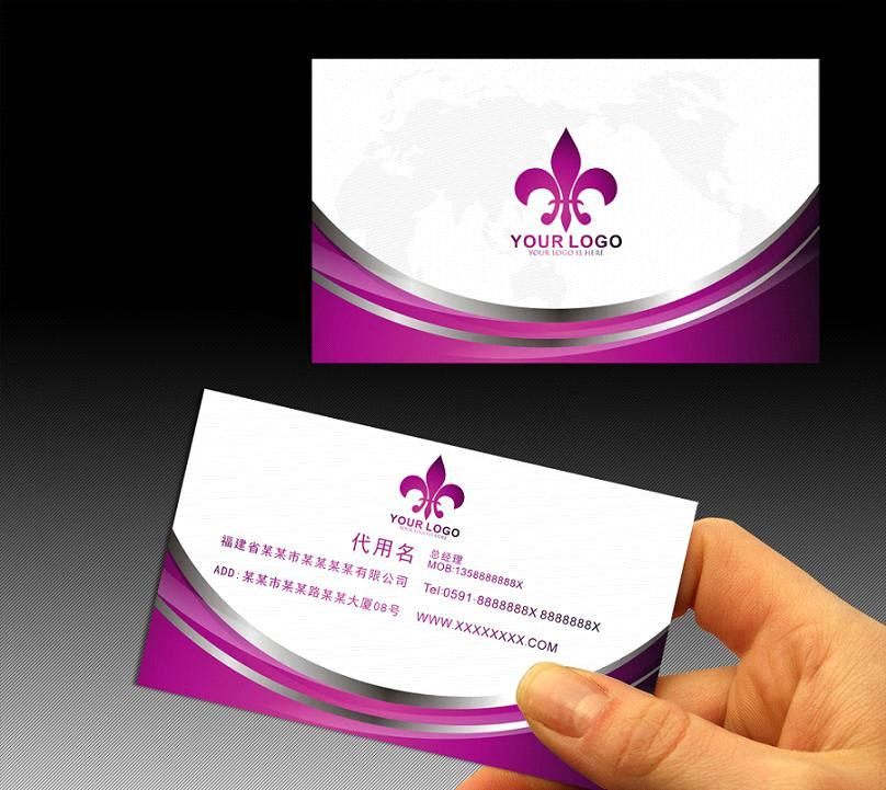 business cards/ post cards/ hang tags purchasing, souring agent ...