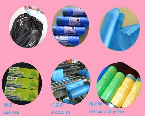 hdpe black loose flat plastic garbage bag from China