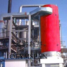 high efficiency boilers coal, oil, gas fired 7000kw