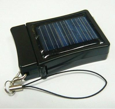 Solar Charger for iPhone 4G/3G/3GS/iPod