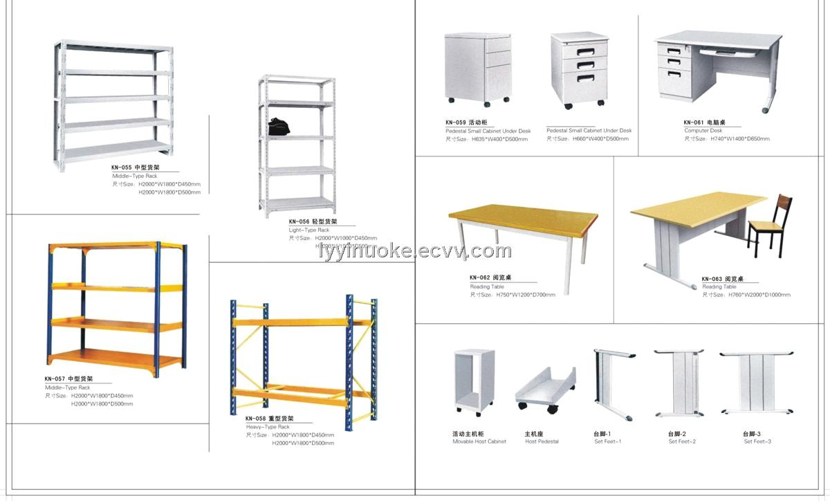 goods shelf,storage rack,steel furniture,supermaket shelf.supermarket furniture,commercial furniture