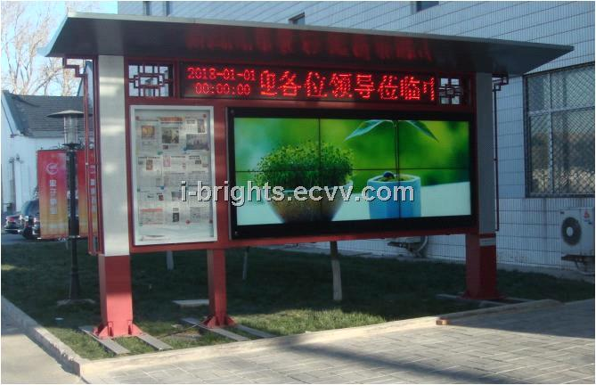 47 inch 2x3 all weather outdoor lcd video wall
