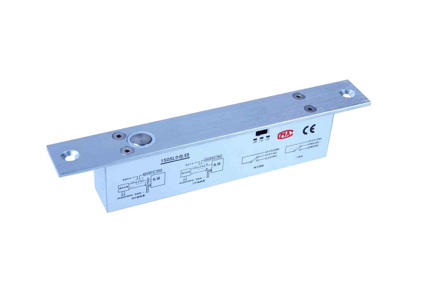 Fail Safe Electric Bolt Lock With Circuits For Door And Sensor Electronic Circuit Alarm Picture Of Good In Time