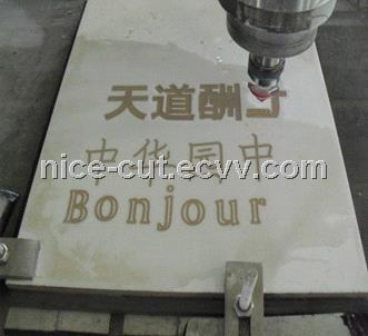 Wood Engraving Mini Cnc Router 6090 Nc A6090 From China