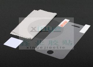 Protective film Die-cutting