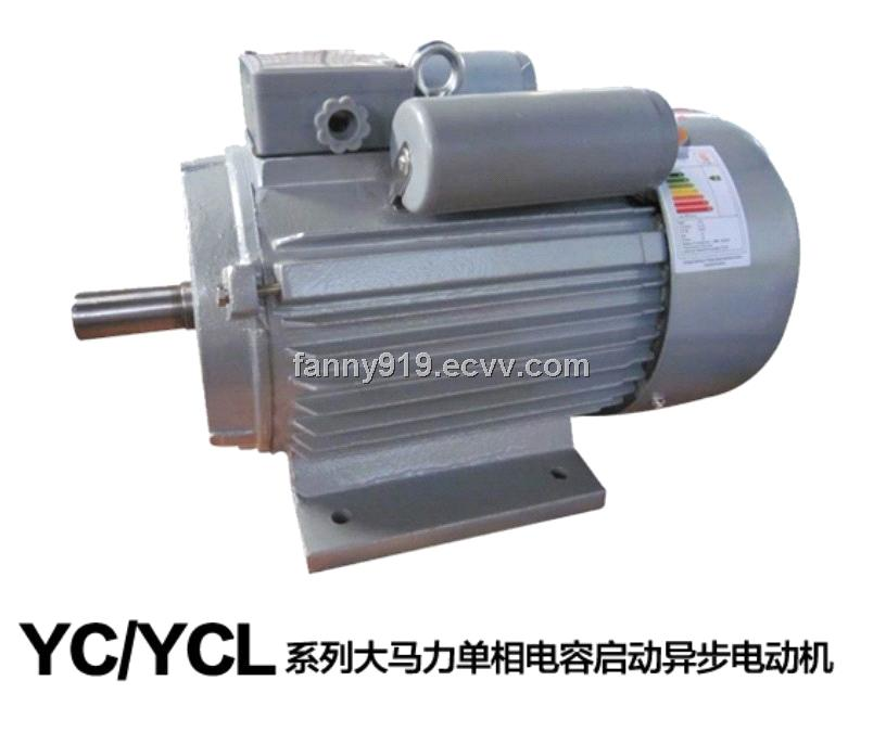 Ycl Series Heavy-Duty Single-Phase Capacitor Start Induction Motor