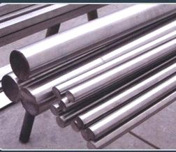 forged round bar,shaft forging