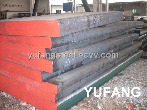 2311 plastic mould steel