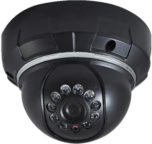 700TVL waterproof IR camera