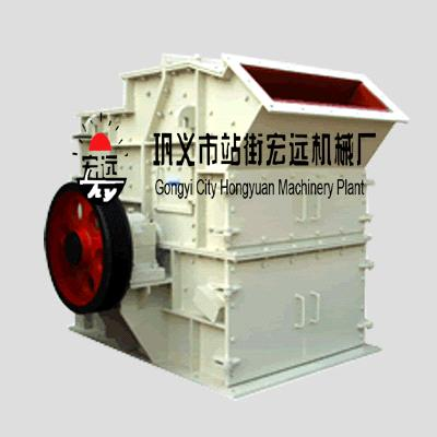 energy saving jaw crusher
