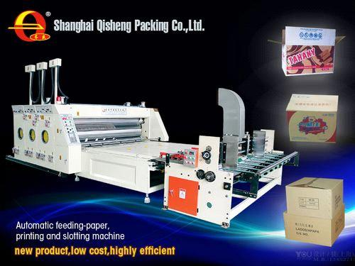 Package paper feeder Printing and Die-cutting Machinery