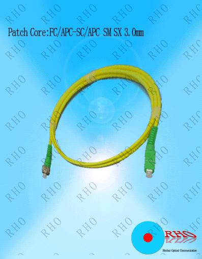 Single mode FC to SC Fiber Optic Patch Cord