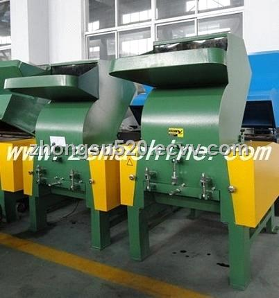 Suzhou zhongsu leftover bits and pieces crusher