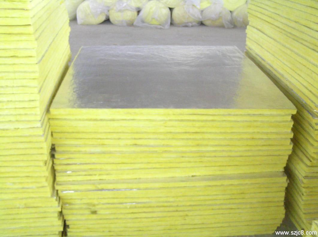 Air conditioner insulation board purchasing souring for Glass fiber board insulation