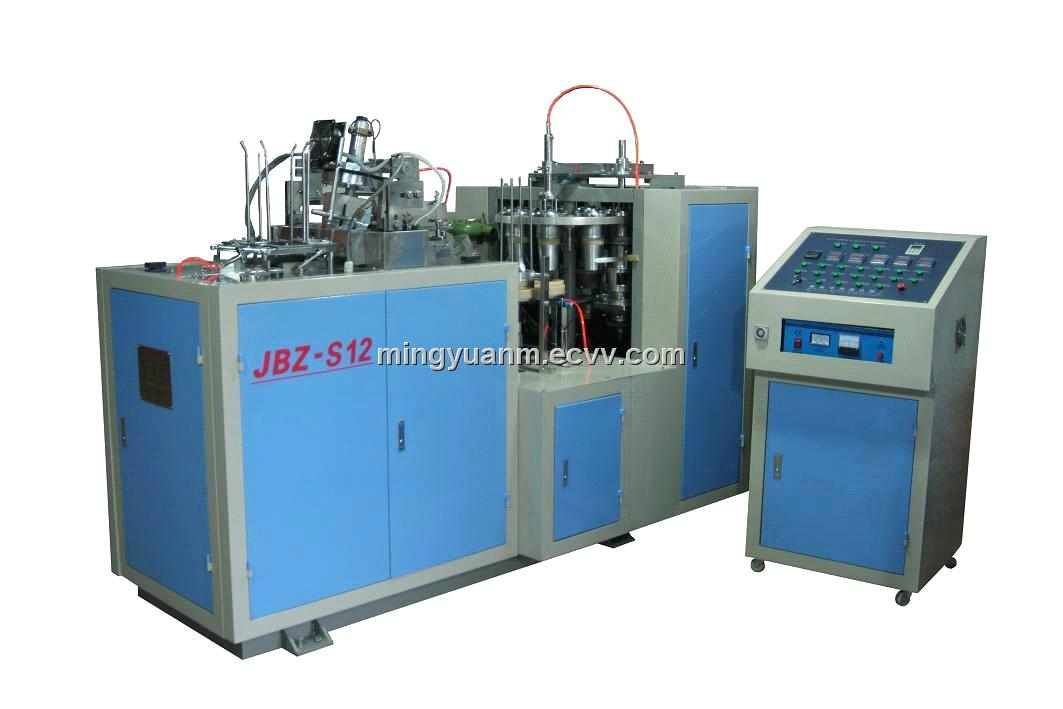 JBZ-S12 Ultrasonic Double PE coated paper cup forming