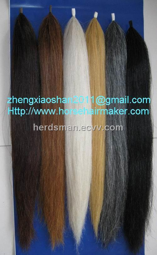 False Horse Tails For Sale Purchasing Souring Agent Ecvv
