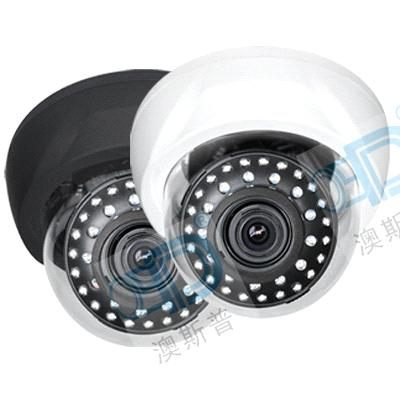 IR Color CCTV Dome Camera,1/3' SONY SUPER HAD CCD II, 3.5-8.0mm Zoom