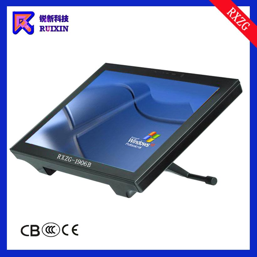 RXZG-1906B All in one touch screen computer