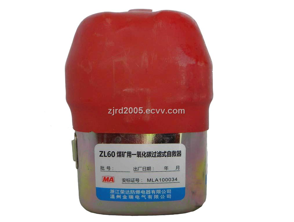 chemical oxygen for save