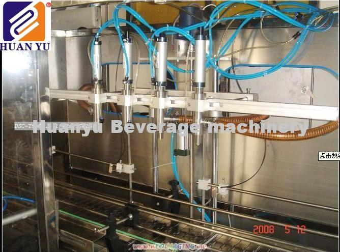 Automatic Liquid Filling Machine(For big and strange bottle)