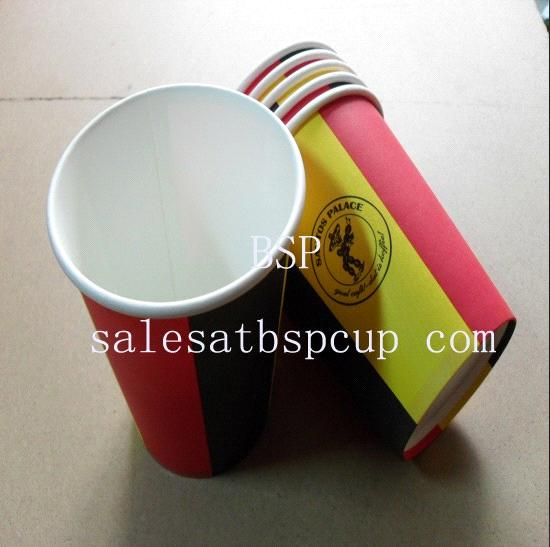 Hot Dringking Paper Cup