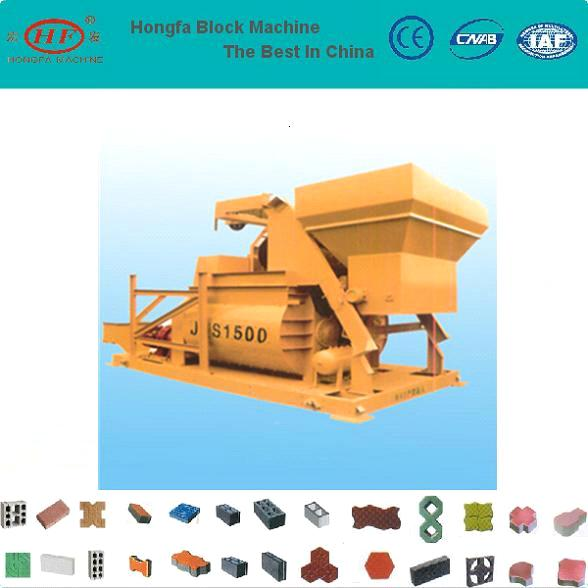 JS1500 forced concrete mixer