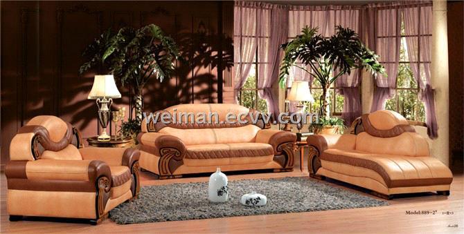 Modern Living Room Sofa Set  Oudisi 889