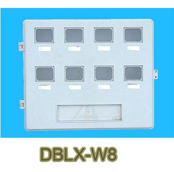 Plastic meter box mould/electric base mould/electric container mould