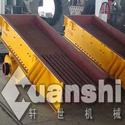 Wear Resistant Used Vibrating Feeder