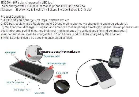 EG2904-167 solar charger with LED tocrh