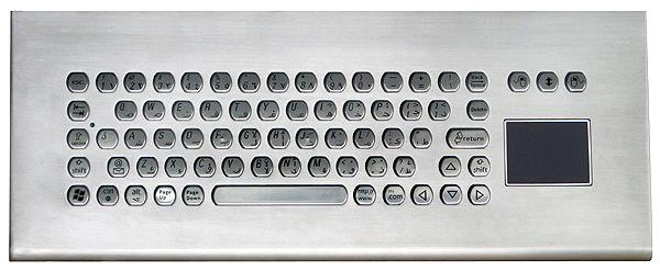 Anti-Vandal Metal Desk Top Keyboard with Trackball for Kiosk (X-BP71D-S)