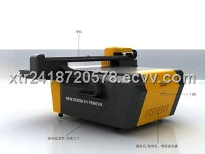 Cellphone cover printer machine